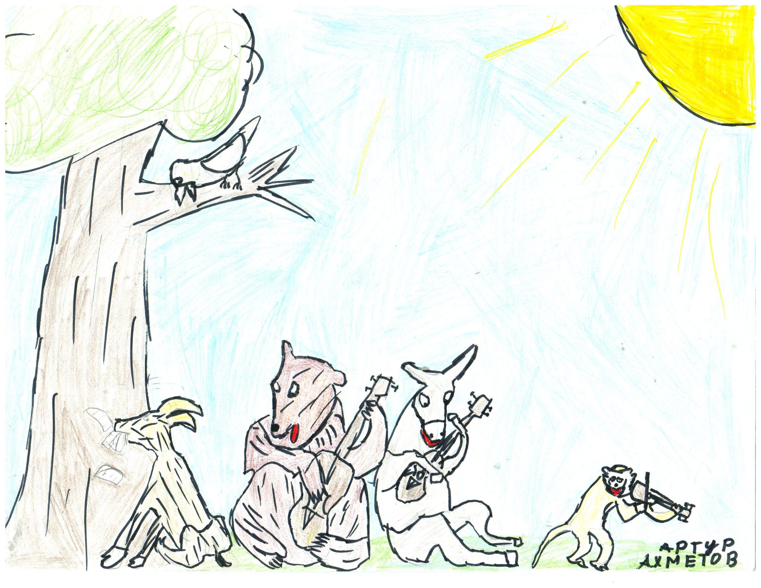 Иллюстрация к басне И.А. Крылова «Квартет»